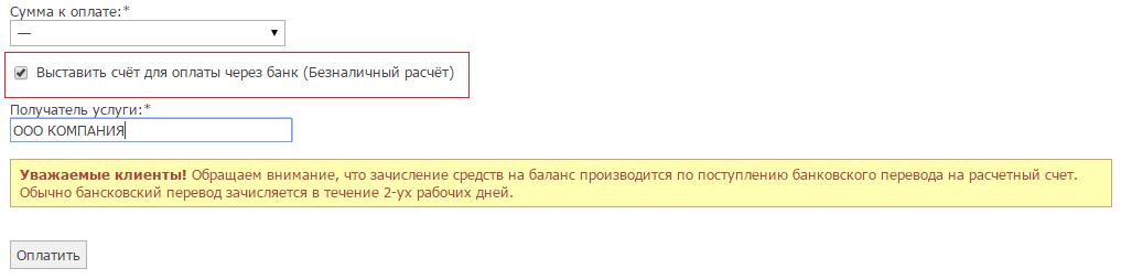 трекер посылок Postiko.RU